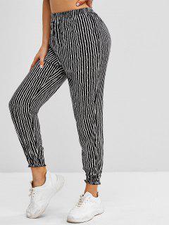 Striped Pull On Jogger Pants - Black M