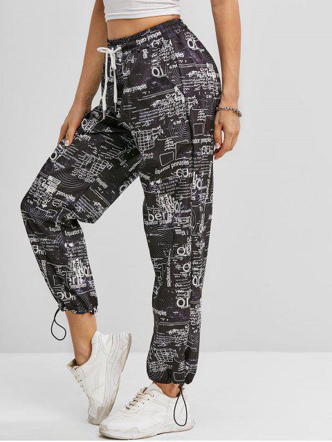 womens Toggle Drawstring Printed Windbreaker Jogger Pants - BLACK M Mobile