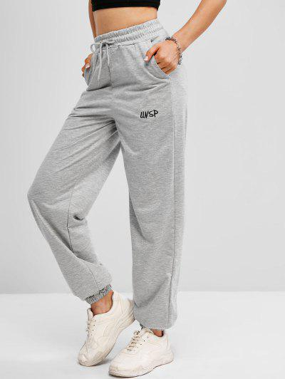 Drawstring Embroidered Jogger Sweatpants - Light Gray