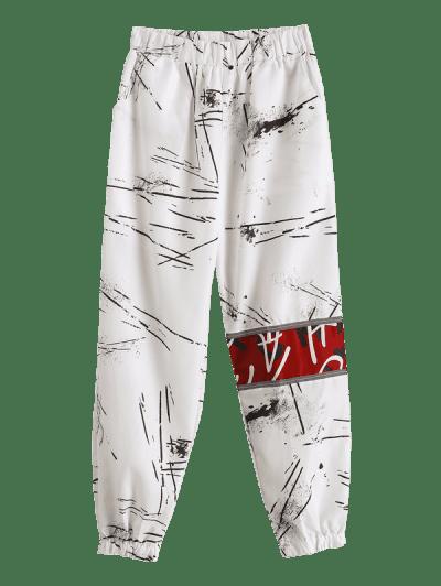 Printed High Waisted Windbreaker Jogger Pants