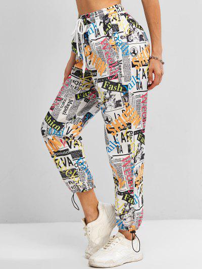 Windbreaker Pop Art Print Jogger Pants - White S