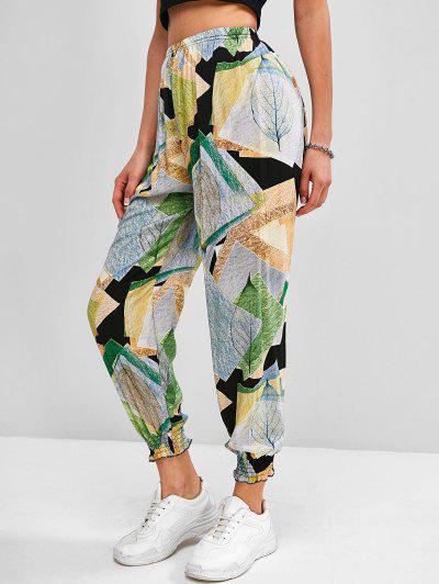 Geometric Print Smocked Hem Jogger Pants - Green S