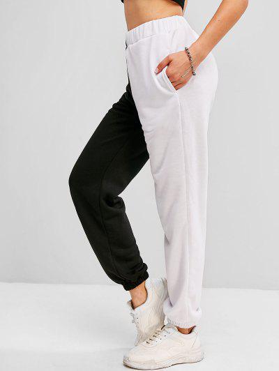 Pantalon De Jogging Contrasté à Taille Haute - Noir S