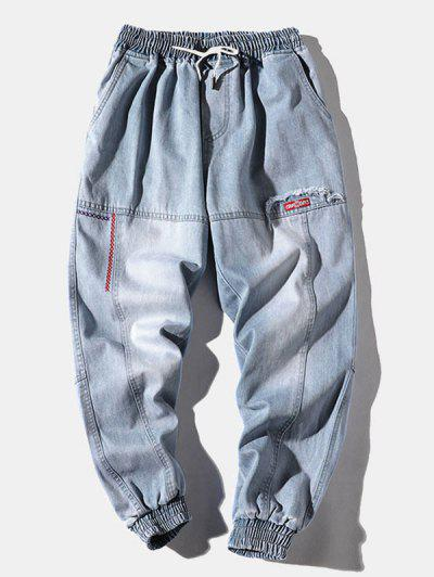 Embroidery Elastic Waist Jogger Jeans - Baby Blue M