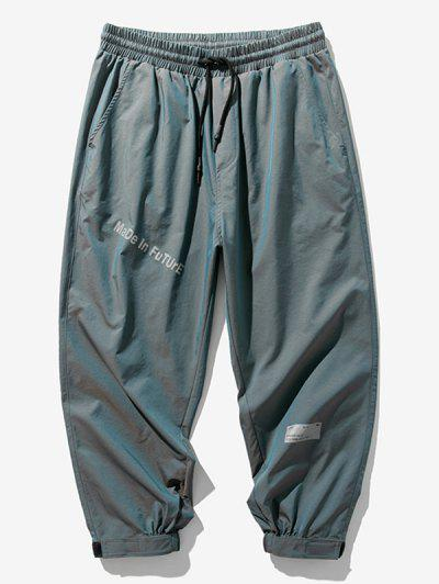 Made In Future Graphic Elastic Waist Jogger Pants - Light Cyan 4xl