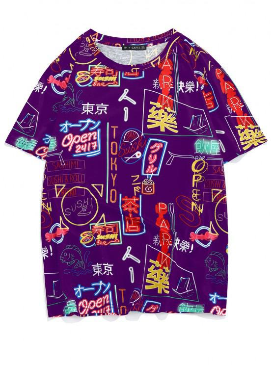 outfits ZAFUL Tokyo Graphic Oriental T-shirt - CONCORD L