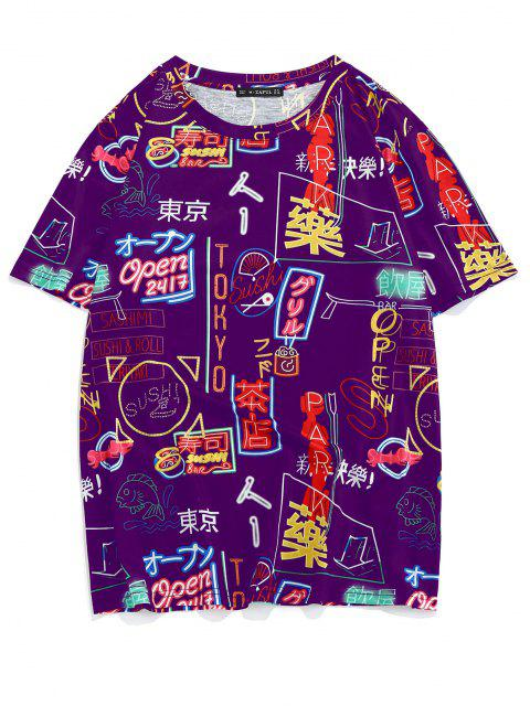outfits ZAFUL Tokyo Graphic Oriental T-shirt - CONCORD L Mobile