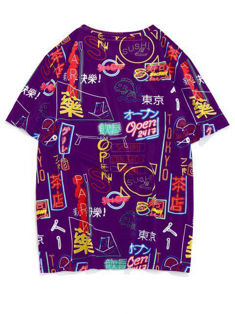 ZAFUL Camiseta con Diseño de Gráfico de Tokyo - Concordia M Mobile