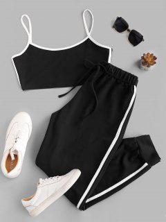 Sports Contrast Tape Cropped Track Set - Black S
