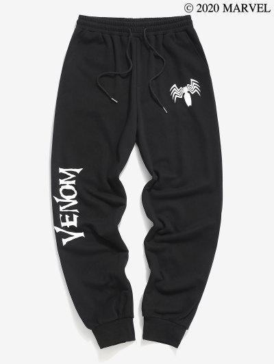 Marvel Spider-Man Venom Print Sweatpants - Black M