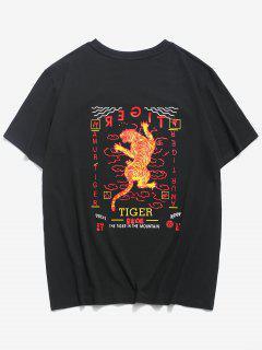 Clouds Tiger Print Short Sleeve Oriental T-shirt - Black M