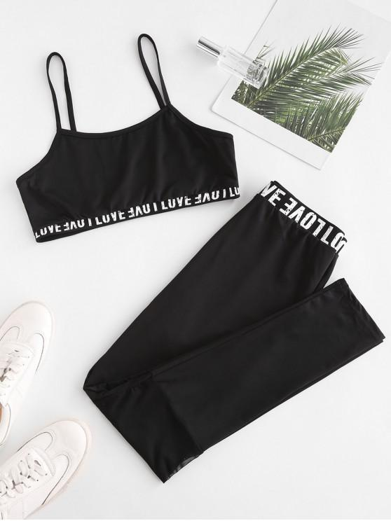 chic Two Piece Graphic Mesh Panel Sports Set - BLACK S