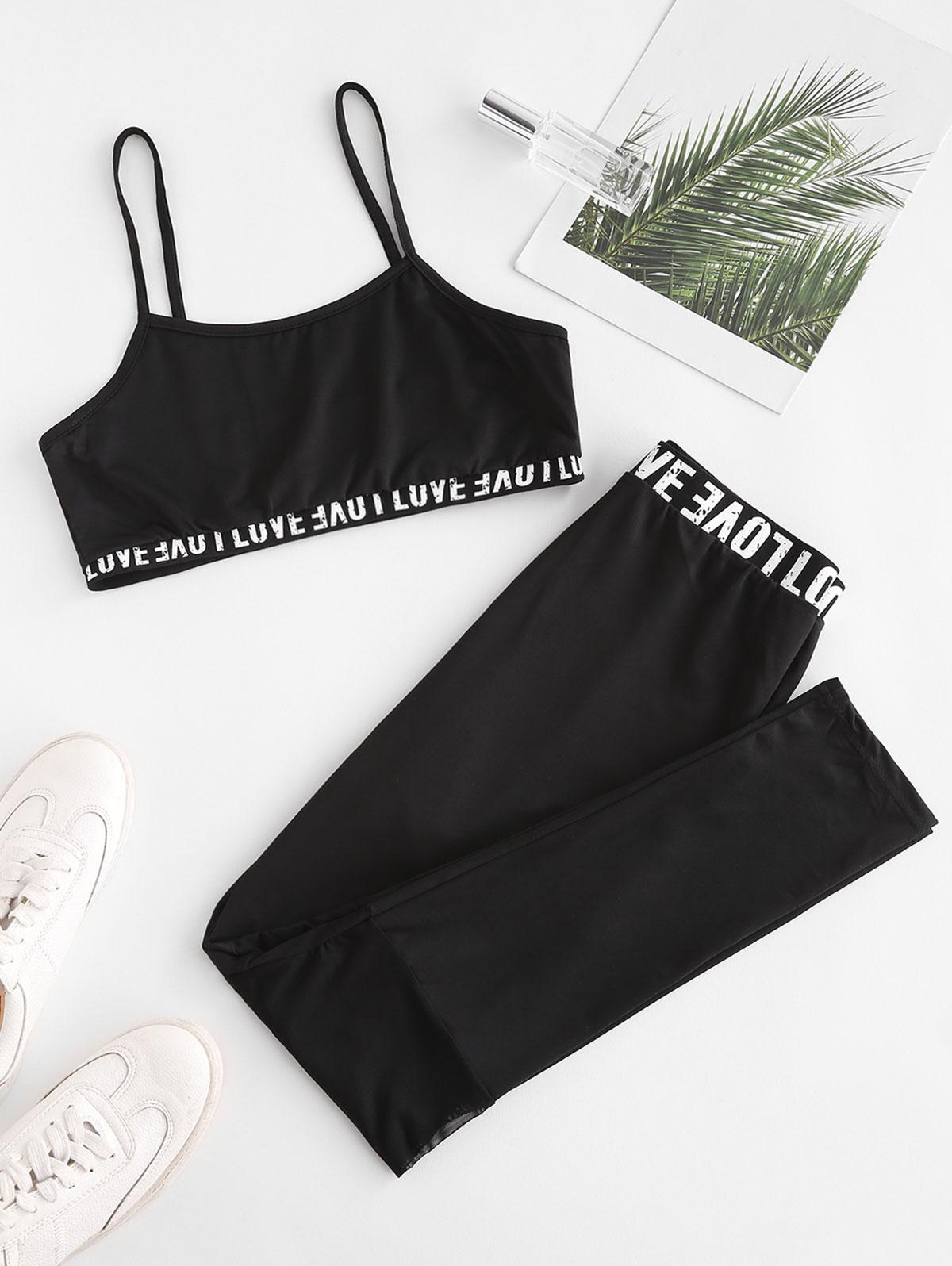 Two Piece Graphic Mesh Panel Sports Set