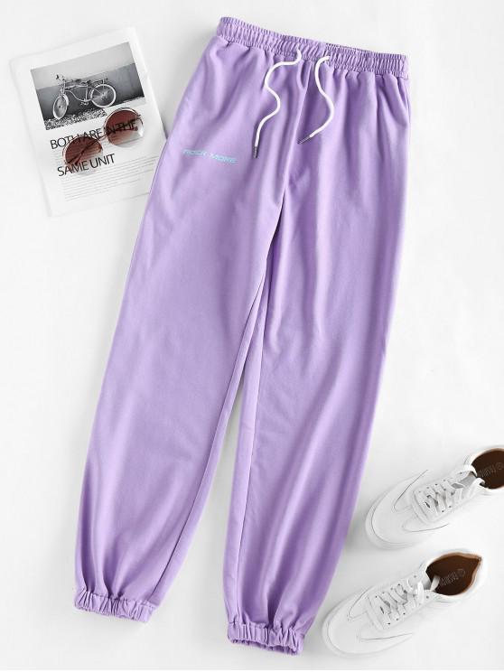 outfit Graphic Rock More Drawstring Sweatpants - LIGHT PURPLE L