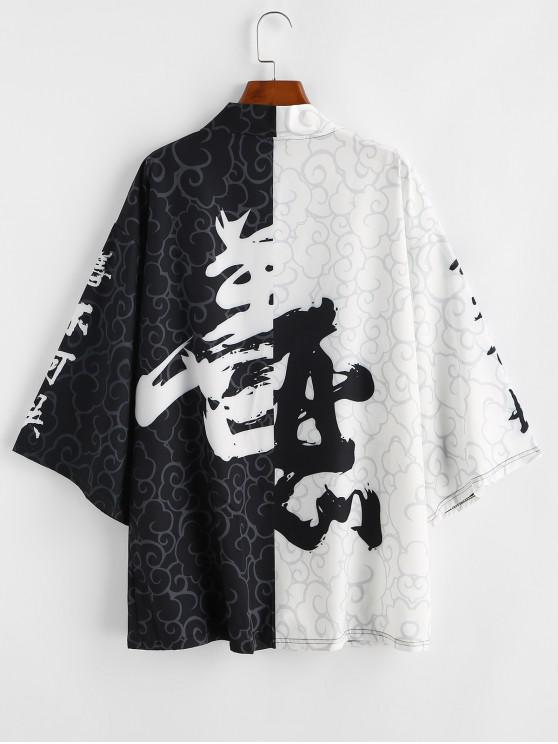 outfit Two Tone Oriental Letter Open Front Kimono Cardigan - BLACK 3XL