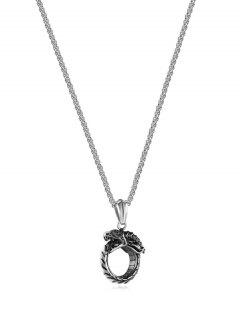 Punk Snake Pendant Chain Necklace - Silver