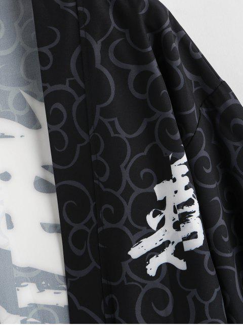 Cardigan di Chimono Bicolore Orientale con Aperto Davanti - Nero XL Mobile