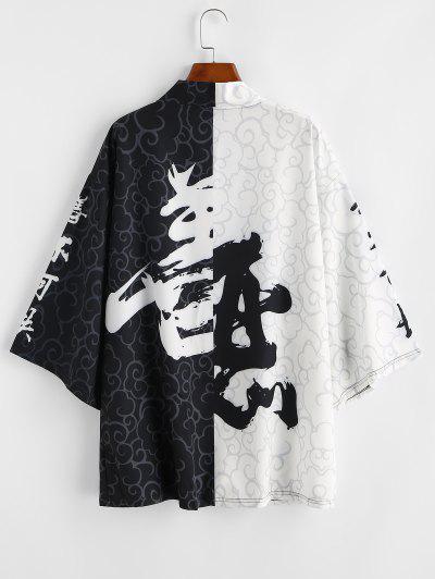 Two Tone Oriental Letter Open Front Kimono Cardigan - Black Xl
