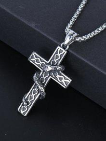 Snake Cross Pendant Necklace