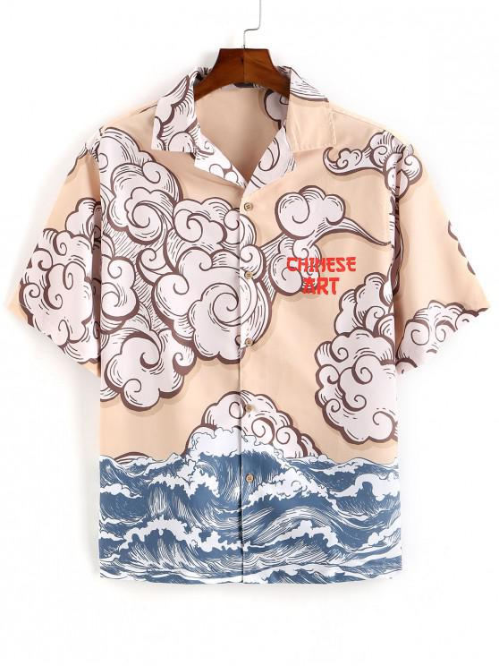 latest Wave Cloud and Fish Print Button Up Shirt - BLANCHED ALMOND XL