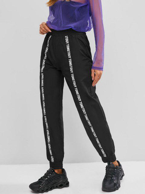 women Lettering Tape Windbreaker Jogger Pants - BLACK L Mobile