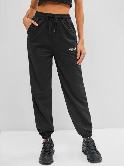 Drawstring Embroidered Jogger Sweatpants - Black