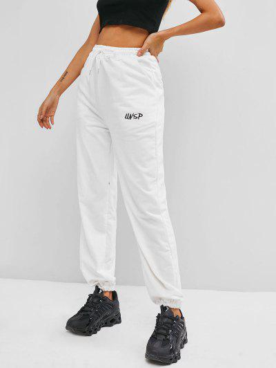 Drawstring Embroidered Jogger Sweatpants - White