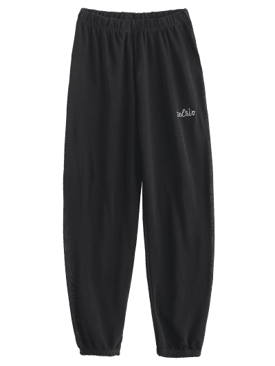 High Waisted Embroidered Knitted Jogger Pants