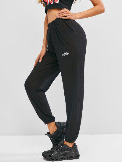 High Waisted Embroidered Knitted Jogger Pants - Black