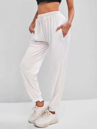 Solid Drawstring High Waisted Sweatpants - White