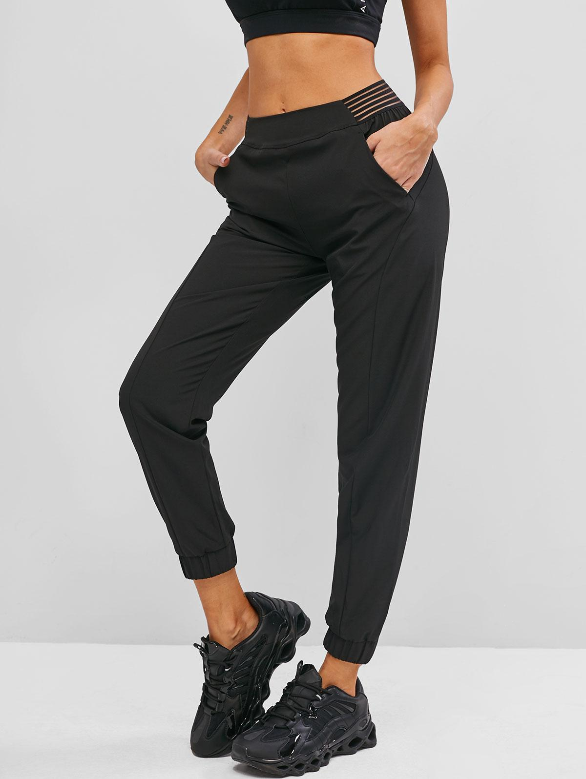 Pockets High Waisted Shadow Stripes Jogger Pants