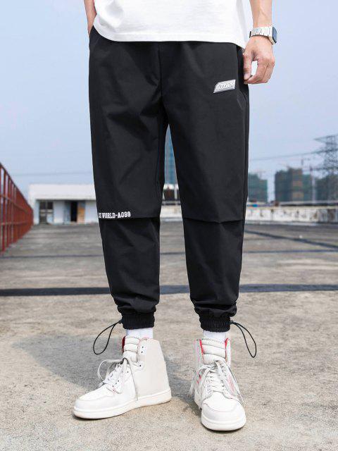 Pantalones Jogger Delgados Cintura Elástica Estampado Mundo - Negro XS Mobile