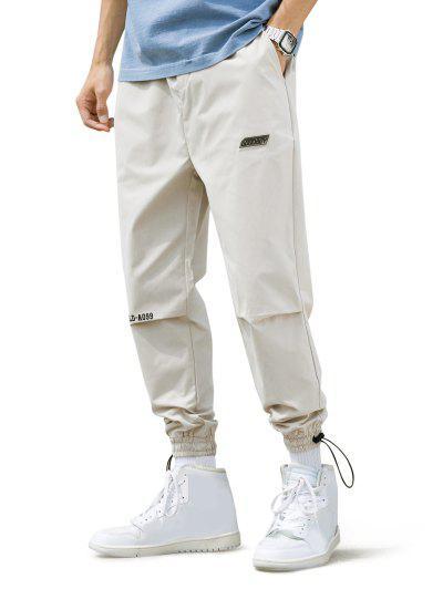 Peace World Print Elastic Waist Jogger Pants - Warm White M