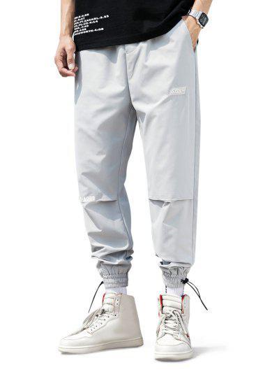 Peace World Print Elastic Waist Jogger Pants - Light Gray M