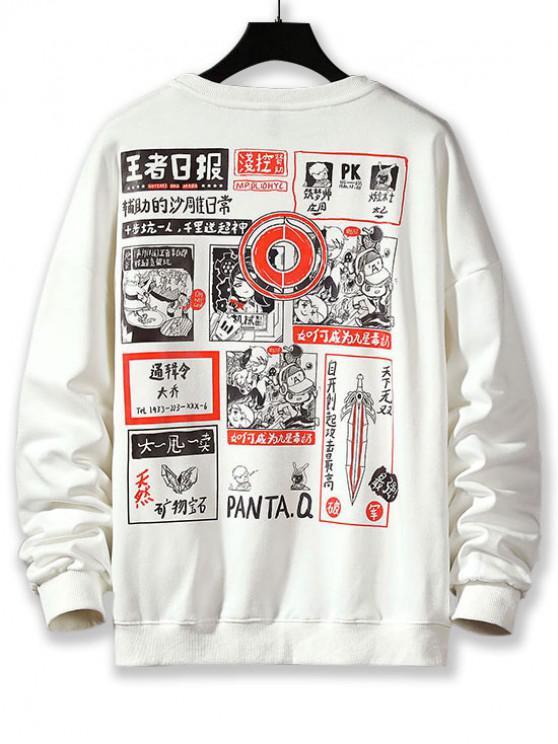 Sweat-shirt Motif de Dessin Animé Graphique à Goutte Epaule - Blanc M