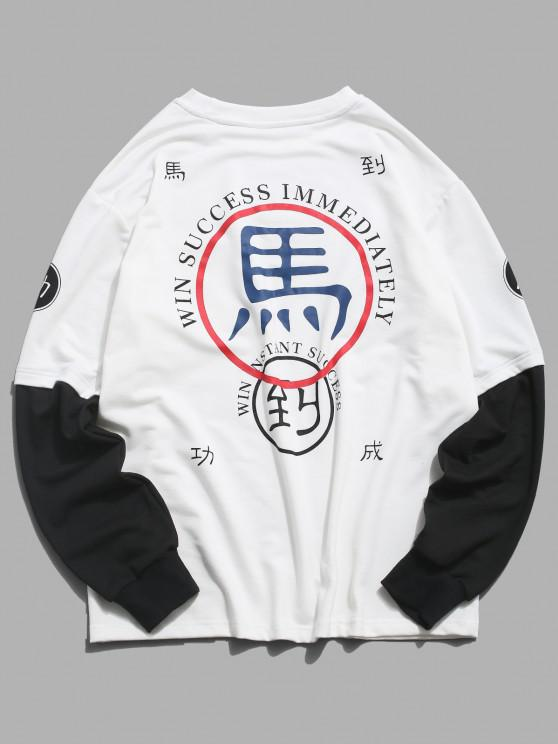 Chinese Characters Graphic Pocket Doctor Sleeve Casual Sweatshirt - أبيض 2XL