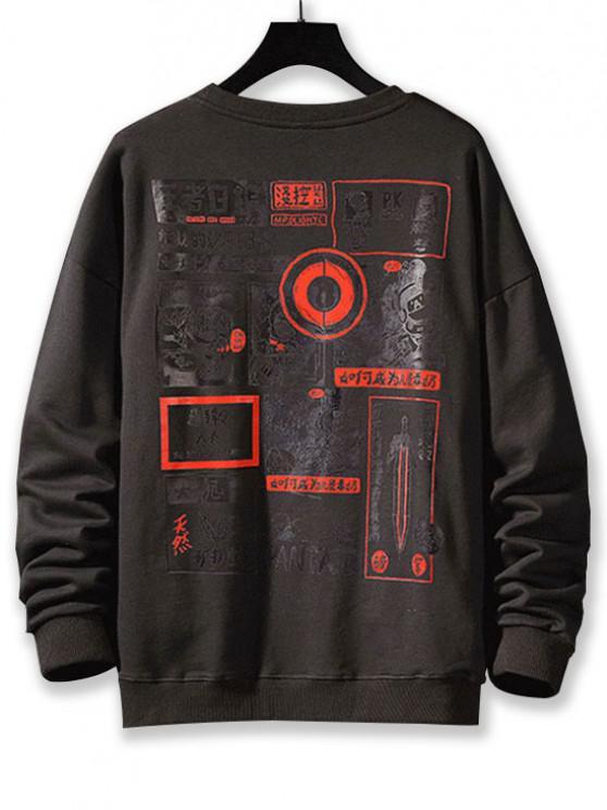 online Cartoon Graphic Pattern Drop Shoulder Sweatshirt - DARK GRAY M