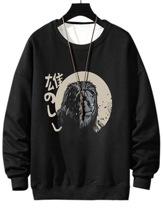 Lion Letter Graphic Sweatshirt - أسود XL