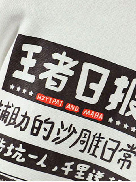 Sweat-shirt Motif de Dessin Animé Graphique à Goutte Epaule - Blanc L Mobile