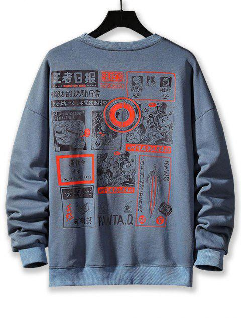 women's Cartoon Graphic Pattern Drop Shoulder Sweatshirt - JEANS BLUE 3XL Mobile