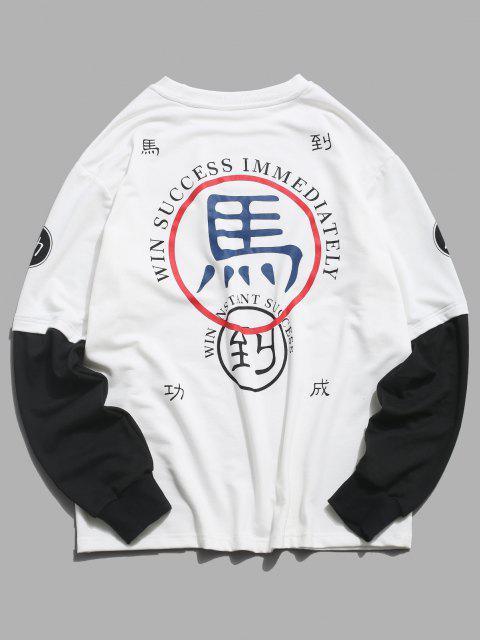 Sweat-shirt Décontracté Caractère Chinois Graphique à ManchesJointivesavec Poche - Blanc XL Mobile