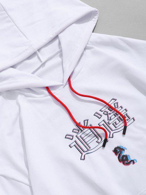 Chinesischer Schriftzeichen Drache Grafik Vordertasche Kapuze Hoodie - Weiß 2XL Mobile