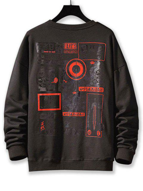 Sweat-shirt Motif de Dessin Animé Graphique à Goutte Epaule - Gris Foncé 2XL Mobile