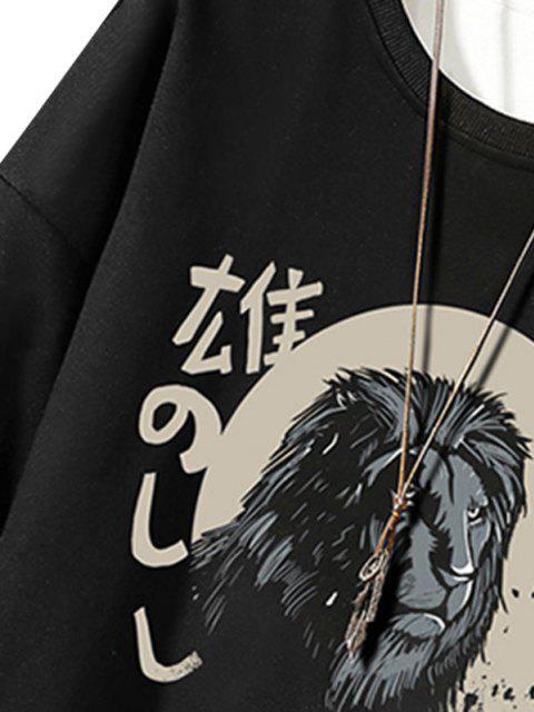 chic Lion Letter Graphic Sweatshirt - BLACK S Mobile