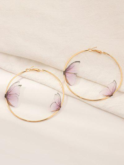 3D Butterfly Hoop Earrings - Light Pink