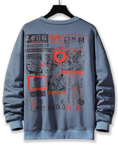 Cartoon Graphic Pattern Drop Shoulder Sweatshirt - Jeans Blue L