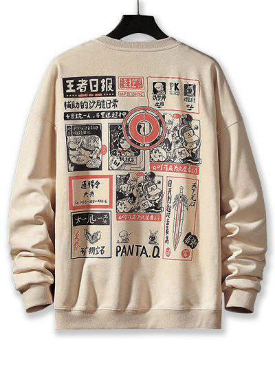 Cartoon Graphic Pattern Drop Shoulder Sweatshirt - Khaki M