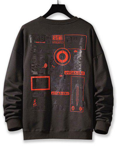 Cartoon Graphic Pattern Drop Shoulder Sweatshirt - Dark Gray M