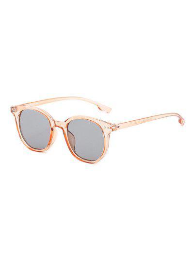 Retro Rivet Round Sunglasses - Apricot
