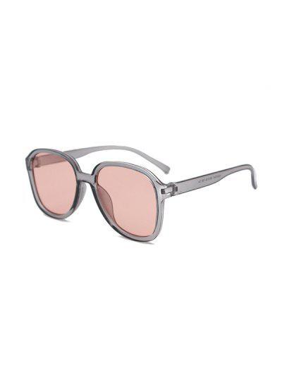 UV Protection Square Sunglasses - Gray Cloud
